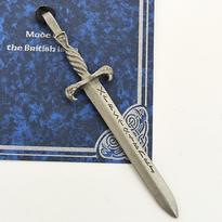 Amulet Excalibur