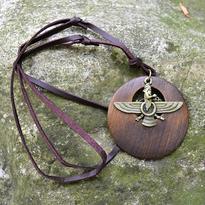 Amulet - Ahura Mazda