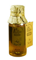 Siddhalepa Ayur foot oil 60 ml