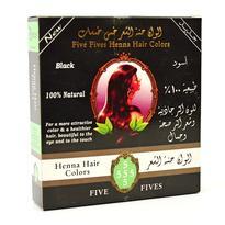 Henna přírodní na vlasy 100 g - černá