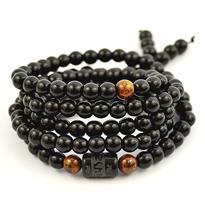 Náhrdelník Černý obsidián, tygří oko