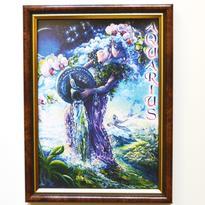 Obrázek znamení Vodnáře 20 x 15 cm