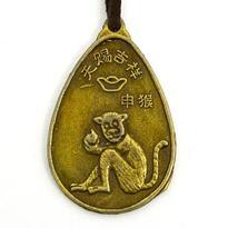 Opice a Kuan Jin - přívěsek