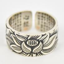 Prsten Lotos rozevírací, stříbro S999
