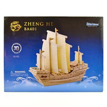 Čínská džunka - 3D dřevěné puzzle