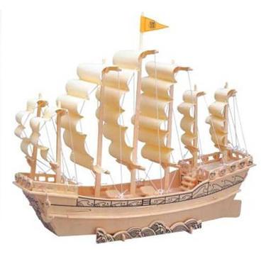 Galeona - 3D dřevěné puzzle  - 1