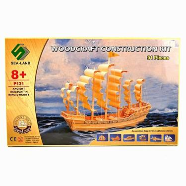 Galeona - 3D dřevěné puzzle  - 2
